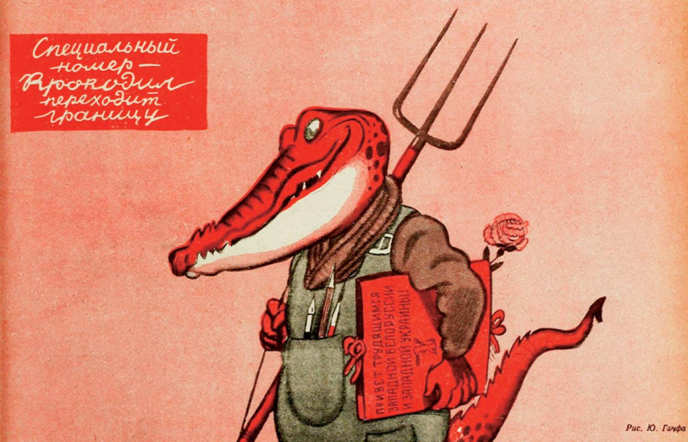 Satyryczny Krokodyl W Służbie Partii śmiech Czerwonego