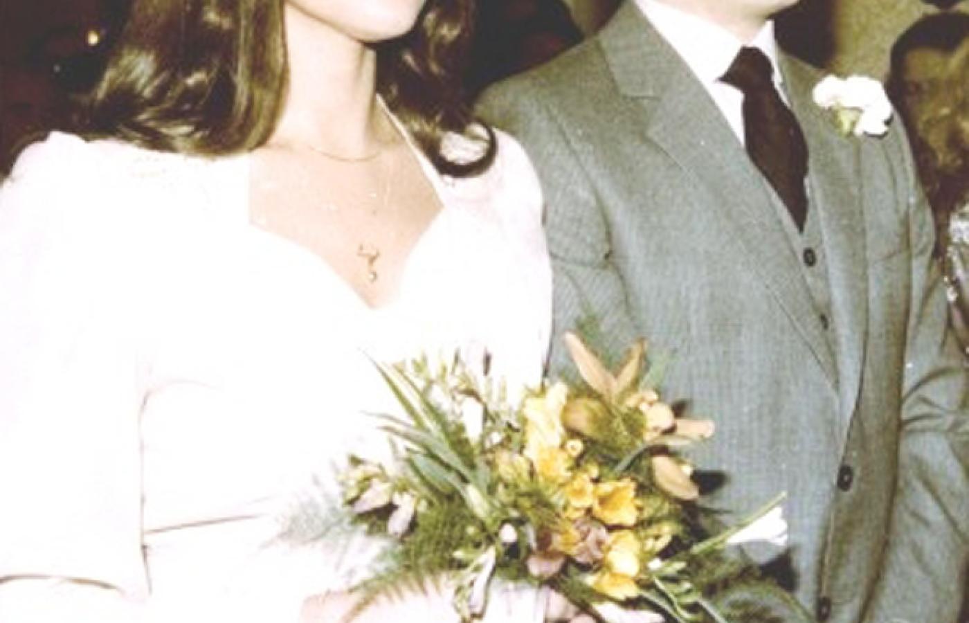 1776916966 Jolanta i Aleksander Kwaśniewscy - ślub cywilny w 1979 r.