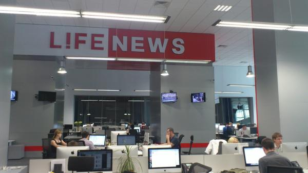 Newsdesk internetowego tabloidu LifeNews.