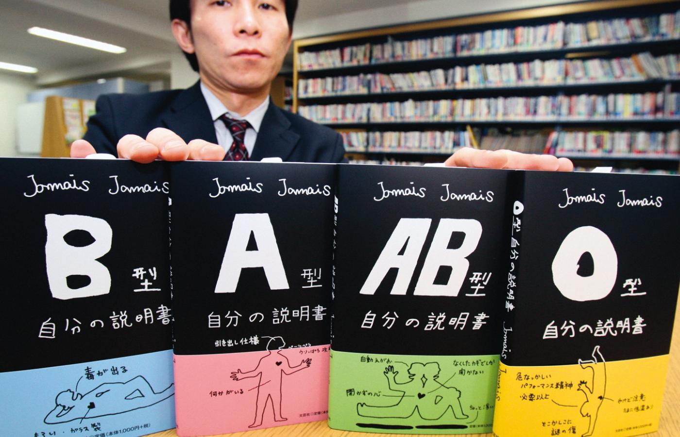 Japoński program randkowy