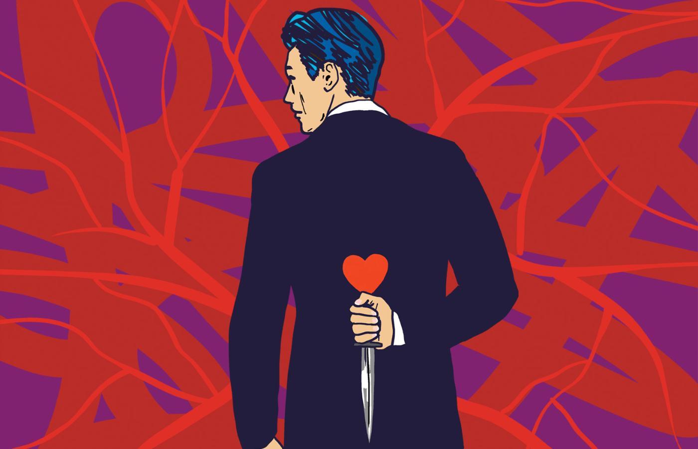 Średni wiek randkowania przed ślubem